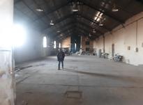 فروش کارخانه غیرفعال و تخلیه در شیپور-عکس کوچک
