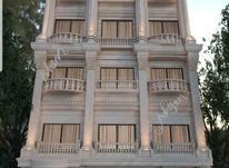 پیش فروش آپارتمان 170 متر در گلسار بلوار امام علی  در شیپور-عکس کوچک