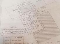 فروش زمین تجاری  مسکونی 151 متر در پاکدشت در شیپور-عکس کوچک