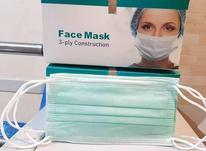 پک 1000عددی ماسک سه لایه سبز ساده در شیپور-عکس کوچک