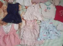 تعدادی لباس دخترانه یکسال تا 3سال در شیپور-عکس کوچک