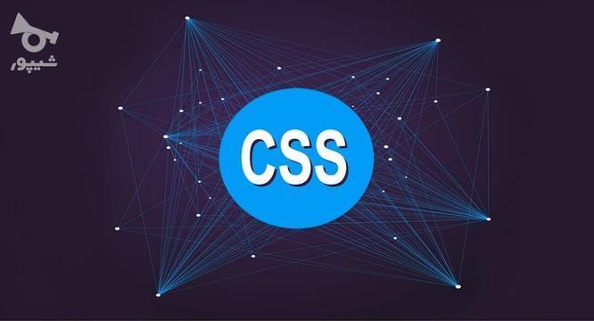 آموزش Html و CSS و جاوا اسکریپت در گروه خرید و فروش خدمات و کسب و کار در تهران در شیپور-عکس1