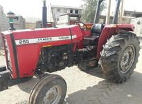 تراکتور 285مدل91 در شیپور-عکس کوچک