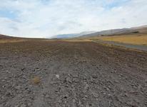 یک قطعه زمین در روستای ورس 3000 متری  در شیپور-عکس کوچک