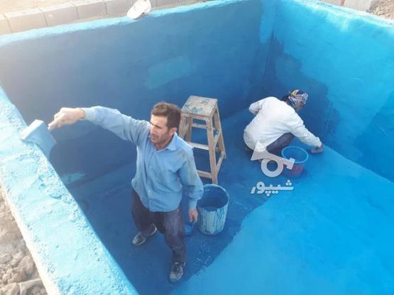 عایق آبی استخری در گروه خرید و فروش صنعتی، اداری و تجاری در اصفهان در شیپور-عکس3