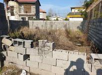 170 متر زمین مسکونی سند دار 2 نبش ساحلی در شیپور-عکس کوچک