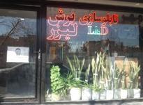 فروش تجاری و مغازه 60 متر در گلشهر در شیپور-عکس کوچک
