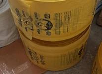 تولید و پخش انواع سلفون-نایلون-نایلکس-زباله و تجهیزات پزشکی در شیپور-عکس کوچک