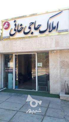 املاک حاجی خانی خرید و فروش ملک  در گروه خرید و فروش خدمات و کسب و کار در مازندران در شیپور-عکس1
