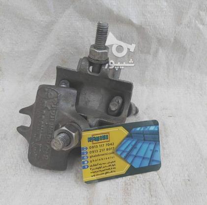 بست داربست فلزی به صورت نو و دسته دوم  در گروه خرید و فروش صنعتی، اداری و تجاری در اصفهان در شیپور-عکس1