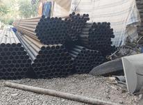 لوله داربست 6متری سنگین نو و دسته دوم  در شیپور-عکس کوچک