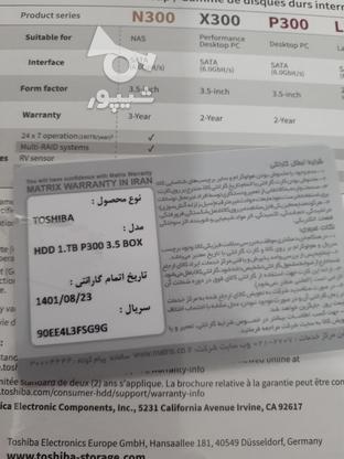 هارددیسک اینترنال توشیبا مدل P300 1 ترا در گروه خرید و فروش لوازم الکترونیکی در تهران در شیپور-عکس3