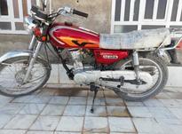 موتور سیکلت طرح قدیم انجین نو وبدون رنگ بدون روغن ریزی  در شیپور-عکس کوچک