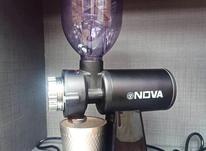 آسیاب قهوه نوا NOVA  طرح جدید -3660 در شیپور-عکس کوچک