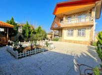 فروش ویلا 370 متر در زیباکنار در شیپور-عکس کوچک