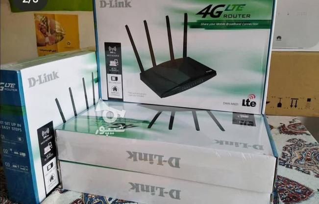 هیولای مودم سیمکارتی 4آنتنه در گروه خرید و فروش لوازم الکترونیکی در اردبیل در شیپور-عکس1