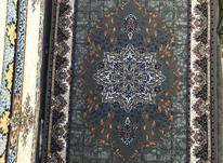 فرش هما فیلی در شیپور-عکس کوچک