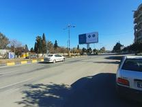 خرید ویژه زمین اکازیون 265 متری در بلوار امام رضانوشهر در شیپور