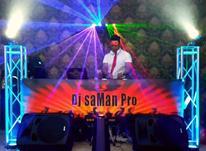 دیجی dj دی جی عمو موسیقی کودک دیجی خانم در شیپور-عکس کوچک