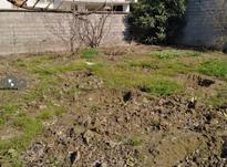 زمین مسکونی 280 متری در مرزون آباد  در شیپور-عکس کوچک