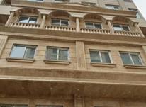 آپارتمان 135 متر در احمدی آزاد در شیپور-عکس کوچک