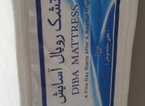 تشک طبی مخصوص تک نفره رویال مدل آسایش  در شیپور-عکس کوچک