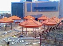 الاچیق سقف شیروانی سفال  در شیپور-عکس کوچک