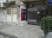 اجاره تجاری و مغازه 21 متر در گلشهر در شیپور-عکس کوچک