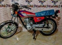 موتور پیشرو تیزتک در شیپور-عکس کوچک