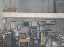 فروش تجاری و مغازه 35 متر در دزاشیب در شیپور-عکس کوچک