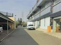 فروش مغازه 42 متر در اندیشه فاز 3  در شیپور-عکس کوچک