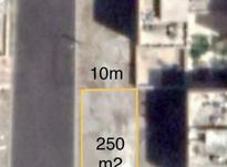 فروش زمین مسکونی 250 متر در فردیس در شیپور-عکس کوچک