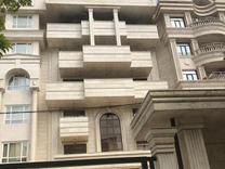 آپارتمان 120 متر /بوستان ها/3خواب/عظیمیه در شیپور