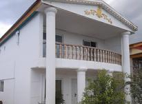 ویلا باغ دوبلکس 220متر سنددار در جاده کلوده  در شیپور-عکس کوچک