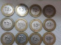 100 عدد سکه 25 تومانی دوتیکه  در شیپور-عکس کوچک