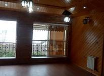 آپارتمان93متری ساحلی محمودآباد در شیپور-عکس کوچک