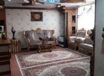 آپارتمان 77 متر در طالقانی شمالی در شیپور-عکس کوچک