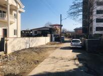فروش زمین مسکونی 250 متری در رادیو دریا در شیپور-عکس کوچک