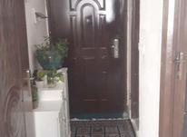85متر آپارتمان شیک با تخفیف باور نکردنی در مسکن مهر در شیپور-عکس کوچک