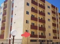 اجاره آپارتمان 75 متری در پرند در شیپور-عکس کوچک