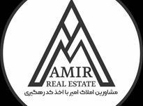 فروش زمین 2000 متر در لواسان در شیپور-عکس کوچک