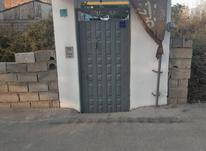 فروش خانه و کلنگی 110 متر در آمل در شیپور-عکس کوچک