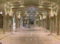 فروش آپارتمان 170 متر در نیاوران در شیپور-عکس کوچک