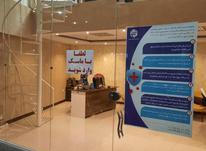 فروش تجاری و مغازه 36 متر در مهرشهر   در شیپور-عکس کوچک