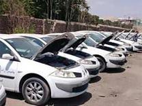فروش دولتی مگان در شیپور