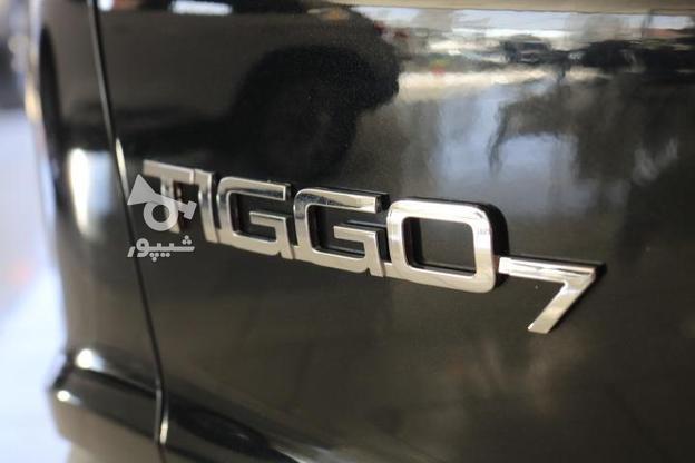 آغاز اقساط تیگو7 با پیش 30 درصد در گروه خرید و فروش وسایل نقلیه در تهران در شیپور-عکس2