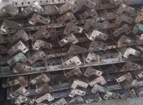 قالب کارکرده در شیپور-عکس کوچک