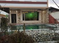 فروش ویلا 600 متر در سهیلیه - زعفرانیه در شیپور-عکس کوچک