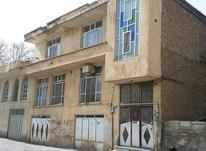 فروش خانه و کلنگی 300 متر در شیخ صدوق جنوبی در شیپور-عکس کوچک