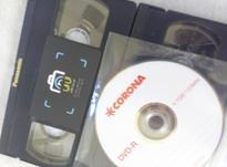 تبدیل نوار ویدئویی به روی DVDو فلش  در شیپور-عکس کوچک